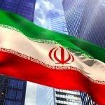 Alat Mining Ilegal Ditemukan Di Ruang Tehran Stock Exchange